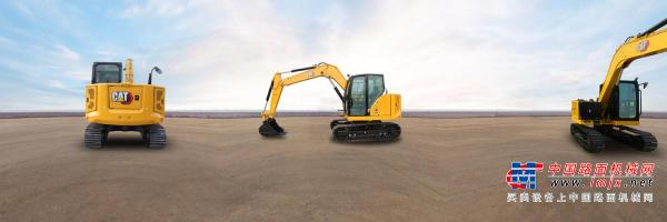 Cat® 307.5迷你型挖掘机
