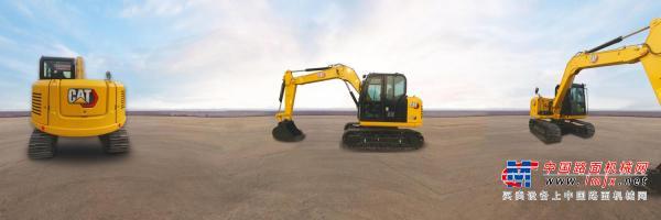 Cat® 307 迷你型挖掘机