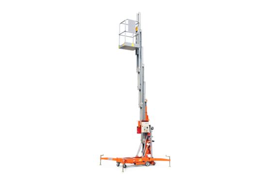 徐工GTWY12.5-1300移动桅柱式高空作业平台(旋腿式)
