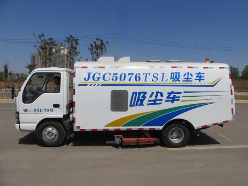中建机械全吸式扫路车