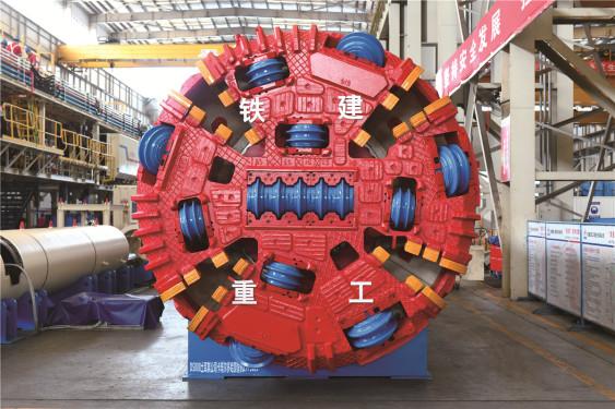 铁建重工ZTP2670顶管机