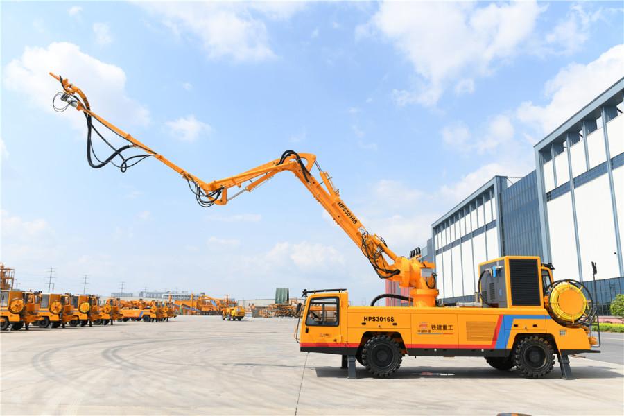 铁建重工HPS3016SW混凝土湿喷机