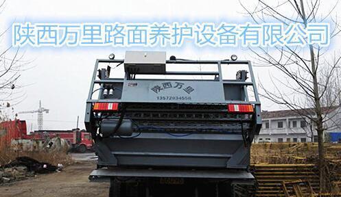 万里XGSS3100车载式碎石撒布机