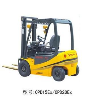 西林CPD15Ex/CPD20Ex电动防爆叉车