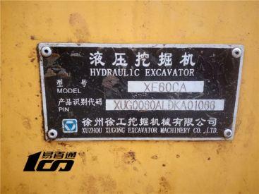 河北17.3万元出售8成新徐工二手XE60CA挖掘机